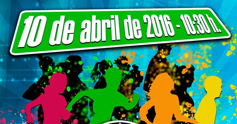 cartel anunciador media maraton ciudad de bejar