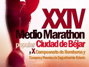 Cartel anunciado de la Media MAraton ciudad de Béjar