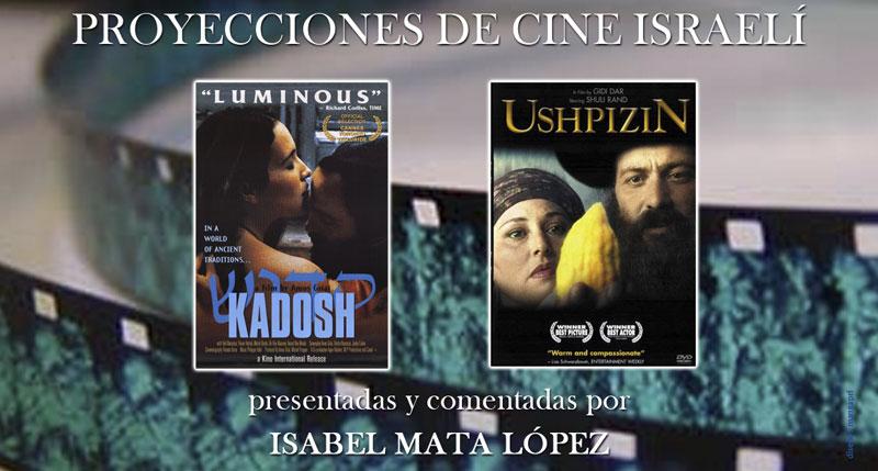 cartel anunciador con dos de las peliculas proyectadas en el ciclo de cine israelí