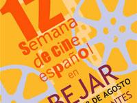 Semana de Cine español, Béjar
