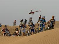 Milenio Titan Desert by Powerade