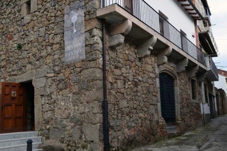 Museo Judío Béjar, vista exterior