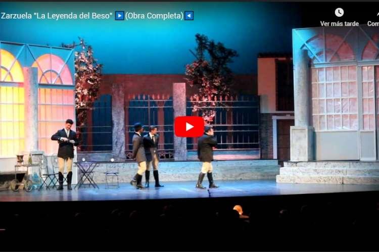 El Teatro Cervantes oferta contenidos digitales gratuitos
