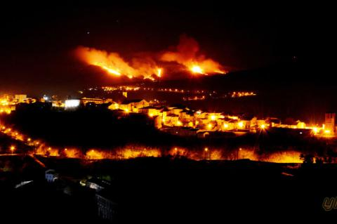 Incendio en la Sierra de Béjat