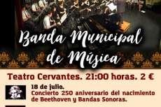 Cartel con las actuaciones de la Banda de Música en el Cervantes