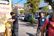 Bomberos bejaranos en Chile