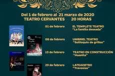 Cartel del Certamen de Teatro Nacional
